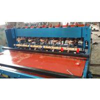 优质供应商焊网机煤矿支护网焊网机全自动网片焊机价格