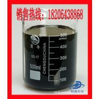 山东淄博供应优质热值高比重小锅炉燃料油 重油