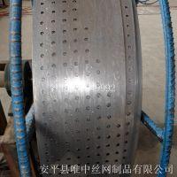 河北安平唯中 供应201不锈钢冲孔网 201不锈钢冲孔网生产