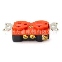hifi电源插座 音响线材 发烧音响电源线 透明插头插座