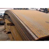 20号钢板规格