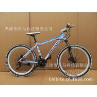 供应26寸探索者山地自行车21速双碟刹喜玛诺变速自行车批发铁征服