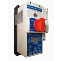 KBO-45C 风机水泵控制器KBO