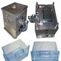 模具 模具加工 冲载模模具加工 上海磨具厂