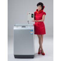 海丫波轮投币刷卡商用洗衣机