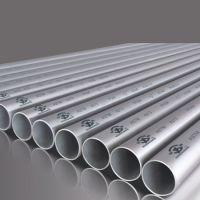 哪个厂家定做2205不锈钢管?规格比较全