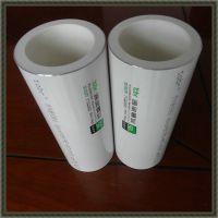 【广西南宁通宝牌阻氧型铝合金衬塑pe-rt管厂家推荐|铝合金衬塑pe-rt给水管】