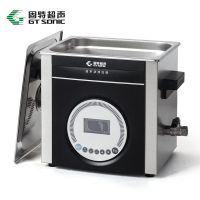 供应实验室用静音型超声波清洗器10L