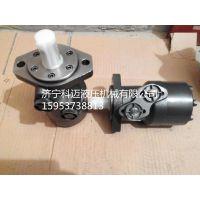 科迈液压推荐BM2-160农业收割机专用液压马达型号