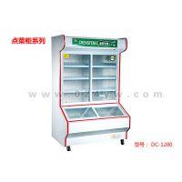 平面点菜柜 立式多功能点菜柜价格海鲜展示柜系列