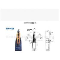 台湾山电SAMD SD9108行程开关