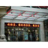 相城区阳澄湖旅游度假区新泾村户外广告牌制作制作 广告牌制作招标价格