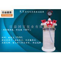 金缸 化学镀专用一体成型 20寸4芯价美物廉耐用 PVDF高温过滤器
