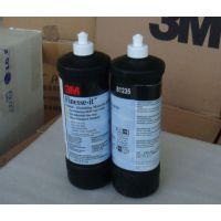 3M81235研磨液 3M车蜡 3MPN81235美容养护抛光液