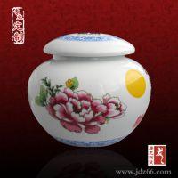 陶瓷茶叶罐 装茶叶陶瓷罐