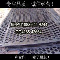 厂家生产现货长期供应厂家加工定做各种尺寸优质耐磨粉碎机筛网筛片破碎机筛网 量大从优