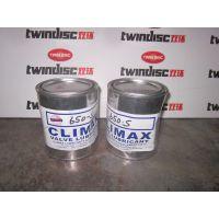 CLIMAX油脂 650-S