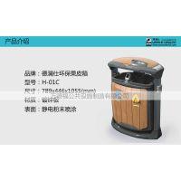 钢木果皮箱 分类回收垃圾桶 双桶果皮箱 超大容量