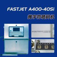 华石A400喷码机_番禺A400喷码机_华石机电(在线咨询)