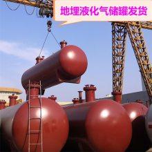 100立方液化气储罐、液化石油气储罐