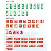 供应【ZZXF-52 船用安全标志 船用荧光标贴】智斟