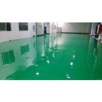 温州 台州 金华 丽水环氧树脂薄涂地坪、自流平地坪、环氧防静电地坪 广迪地坪