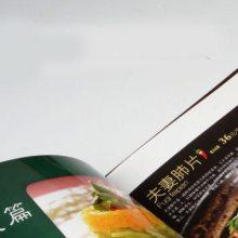 高端大气美食酒楼菜单设计服务
