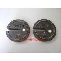 老式地磅秤增加砝码 秤砣法码定制卖货用