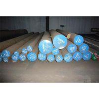 供应国产进口 1Cr20Ni14Si2 耐热模具钢 高耐热钢棒