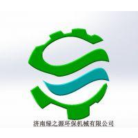 优质滚筒筛型号φ1.2*2m、滚筒筛型号、山东济南厂家直销、绿之源