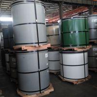 师宗县SMP硅改性彩涂卷 钢厂直供 质检报告
