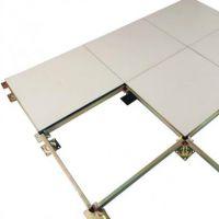 陕西防静电活动地板哪家专业 未来星硫酸钙地板质量 PVC防静电地板安装