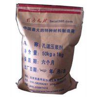 强度高丶流动性好的【孔道压浆剂】厂家直销丶质量可靠丶价格公道 18875227025