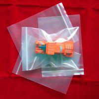 全新料PE自封袋塑料包装封口袋透明包装袋PE自封包装袋厂家批发