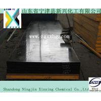 复合聚乙烯耐磨板材 UPE超高分子板材详情