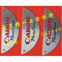 优质标牌精川直供不锈钢金属蚀刻填色标牌不锈钢铭牌来图来样加工