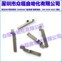 N210028285AA N210028286AA 松下AV131 AV132 上机头成型刀具
