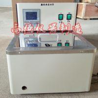 HH-601B高精度超级恒温水浴 循环恒温水浴锅厂家