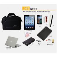 uosc品牌时尚电脑包,13寸苹果电脑包 硬壳设计,盔甲保护。厂家直销