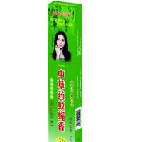 临沂蚊蝇香厂家0635-8681258临沂蝇香批发价格
