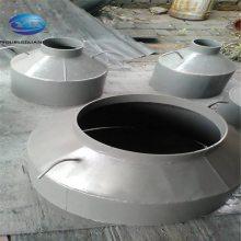 乾胜牌DN125疏水盘重量 12cr1mov材质疏水盘87型