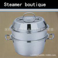 锐兴达特价双层不锈钢蒸锅三层锅加厚复底电磁炉通用多用锅批发