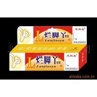专业生产药盒包装 医药包装厂家 化妆品盒印刷厂