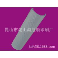 2013款供应上海LEDPC塑料灯罩,款式多,价格合理