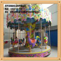 郑州全美款式新颖造型奇特小孩子疯狂追逐24座飞鸟造型豪华转马