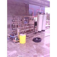 重庆2T/H双级反渗透水处理设备I反渗透纯水设备厂家