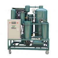 液压油乳化油滤油机
