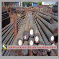 【20CrNi3】20CrNi3圆钢 20CrNi3钢板=宝钢优质合金钢代理商