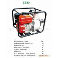 厂家直销汽油机水泵/排灌机械/自吸泵/离心泵/泵头