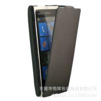 诺基亚800皮套 Nokia 800手机套 超薄保护套荔枝纹上下开皮套